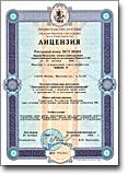 Лицензия на осуществление деятельности
